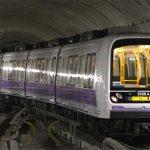 metro lilla Milano
